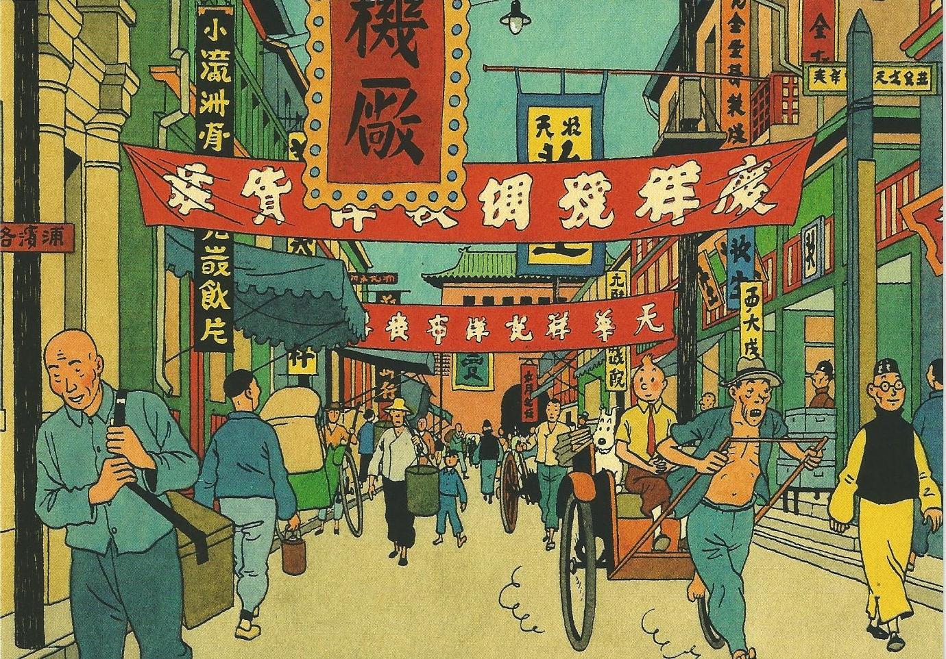 """Résultat de recherche d'images pour """"le lotus bleu Tintin photos"""""""